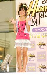 TVドラマ『シークレット・アイドル ハンナモンタナ』シーズン2のDVD発売イベントに出席した鈴木来海 (C)ORICON DD inc.