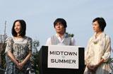 セレモニーに登場した(左から)麻木久仁子、宮沢和史、はな (C)ORICON DD inc.