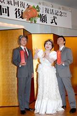 不景気の「植木鉢」を投げるデヴィ夫人 (C)ORICON DD inc.