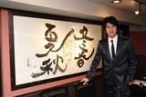 飲食店を初アートプロデュースした川崎麻世