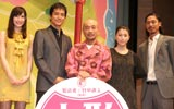 (左から)マイコ、沢村一樹、竹中直人監督、成海璃子、EXILEのAKIRA (C)ORICON DD inc.