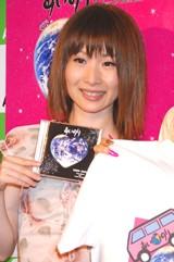 『あいのり』コンピレーションアルバム発売記念イベントに登場した、やまじさん (C)ORICON DD inc.