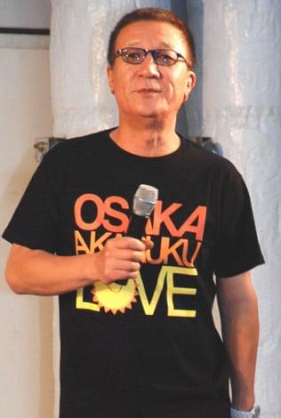 『OSAKAあかるクラブ』イベントに参加した、やしきたかじん (C)ORICON DD inc.