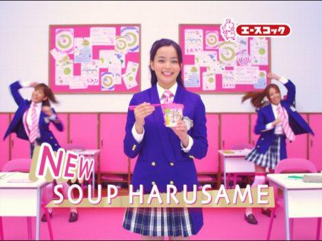 サムネイル 『スープはるさめ』(エースコック)の新CMで女子高生に扮した加藤ローサ
