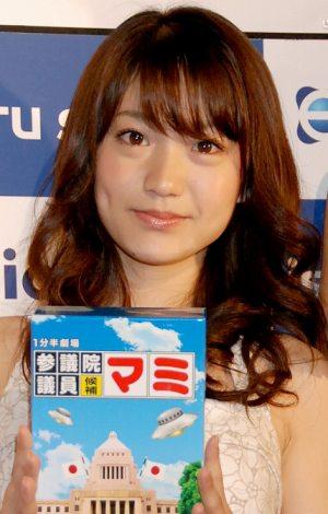 大島優子(AKB48)(C)ORICON DD inc.