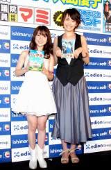 イベントにはAKB48・大島優子(左)も登場(C)ORICON DD inc.