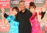 (左から)眞鍋かをり、フー・ジュン、優木まおみ (C)ORICON DD inc.