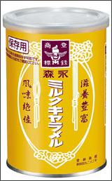 賞味期間5年の森永製菓『ミルクキャラメル缶』(70g・398円)