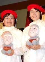 映画『クリスマス・キャロル』ツリー点灯式に登場した、ハリセンボンの(左から)近藤春菜と箕輪はるか (C)ORICON DD inc.
