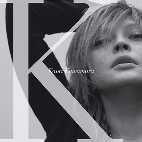 川村カオリさんの生前最後の作品となるアルバム『K』