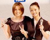『第12回全日本国民的美少女コンテスト』に出席した米倉涼子と上戸彩 (C)ORICON DD inc.