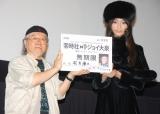 『銀河鉄道999映画祭』に出席した、(左から)松本零士と杏 (C)ORICON DD inc.