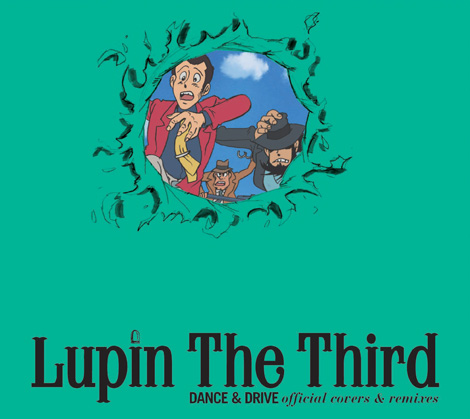 『Lupin The Third DANCE & DRIVE official covers & remixes』(通常盤:8月26日発売)