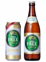 中びんと500ml缶商品が新たに発売される人気のビールテイスト飲料『キリン フリー』