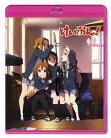 『けいおん!(1)』Blu-ray盤