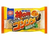 24日から発売される『亀田の柿の種ペッパーコンソメ』