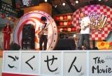映画『ごくせん THE MOVIE』仲間由紀恵×Aqua Timezライブの様子 (C)ORICON DD inc.