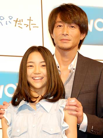 若い頃 戸田恵子
