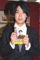 『ジョニー・ゲップを探して』刊行記念イベントを行った、月影禅 (C)ORICON DD inc.