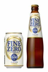 サントリーが発売するアルコール度数0.00%のビールテイスト飲料『サントリー ファインゼロ』