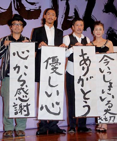 映画『ちゃんと伝える』の舞台挨拶で直筆メッセージを披露(左から園子温監督、AKIRA、奥田瑛二、高橋恵子)