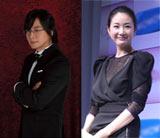 『冬のソナタ』主演の(左から)ペ・ヨンジュン(c)スカパー!、チェ・ジウ