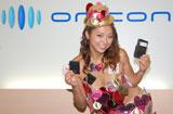 コンドーム『サガミオリジナル』の来社PRを行った、相澤仁美 (C)ORICON DD inc.