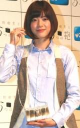ドラマ『上野樹里と5つの鞄』の番組記者会見に参加した、上野樹里 (C)ORICON DD inc.