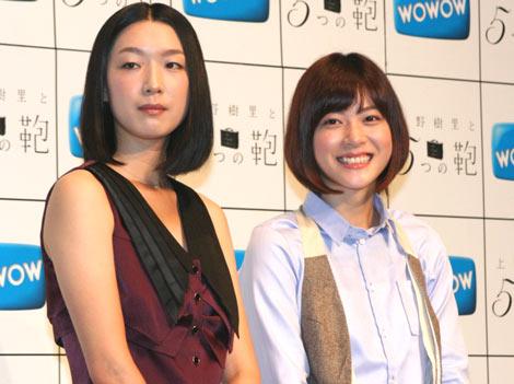 ドラマ『上野樹里と5つの鞄』の番組記者会見に参加した、(左から)江口のりこ、上野樹里 (C)ORICON DD inc.