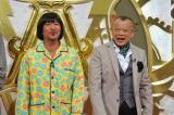 笑福亭鶴瓶(右)がMCを務める『A-Studio』にゲスト出演する松本人志 (C)TBS