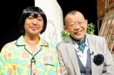 笑福亭鶴瓶がMCを務める『A-Studio』にゲスト出演する松本人志 (C)TBS