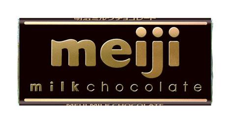 サムネイル 新デザインの明治『ミルクチョコレート』