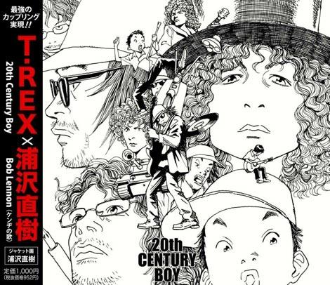 「20th Century Boy/Bob Lennon」ジャケット画像