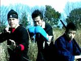 映画『Dirty Heart』(左から、パッション屋良、横川康次、猫ひろし)