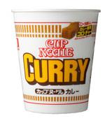 日清食品『カップヌードル カレー』