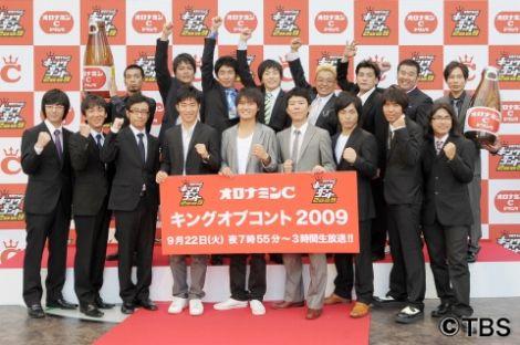 『キングオブコント2009』決勝戦進出コンビ8組の発表とネタ順抽選会が行われた