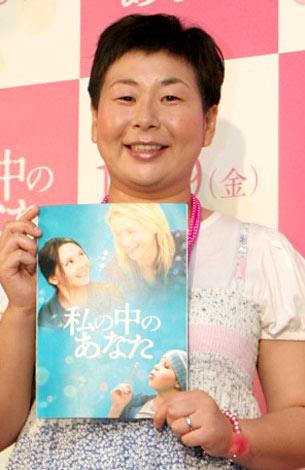サムネイル 映画『私の中のあなた』の試写会後の取材に応じた森三中・大島美幸