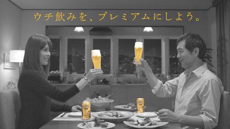 『ザ・プレミアム・モルツ』新CMで初の親子共演を果たした矢沢永吉と娘のyoko