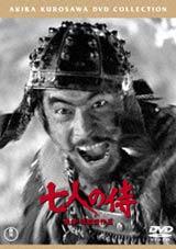 """忘れられない""""黒澤映画""""1位『七人の侍』"""