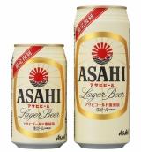 日本で初めて発売された缶ビールを復刻醸造した『アサヒ ゴールド 復刻版』