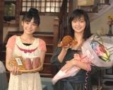 NHK朝の連続テレビ小説が、多部未華子主演の『つばさ』から倉科カナの『ウェルかめ』へバトンタッチ