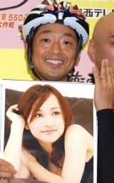 結婚会見を行った、安田大サーカスの団長・安田裕己 (C)ORICON DD inc.