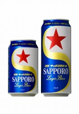 サッポロビールが発売する、同社初の缶ビールの復刻版『<復刻>サッポロ缶ビール』