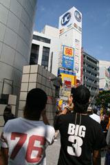 """SHIBUYA109に出現した""""宙に浮く人"""""""