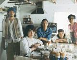 『リプトン ザ・ロイヤル』新CMに出演している(左から)青木崇高、岡田将生、渡部豪太、濱田岳、ドランクドラゴンの鈴木拓