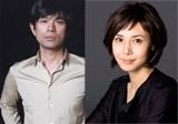 フジテレビドラマ『救命病棟24時』で主演を務めた(左から)江口洋介、松嶋菜々子 (C)フジテレビジョン