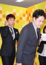 『くりぃむナントカ』DVD発売記念記者会見で、会釈をして退室するくりぃむしちゅー (C)ORICON DD inc.