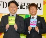 (左から)くりぃむしちゅーの有田哲平と上田晋也 (C)ORICON DD inc.