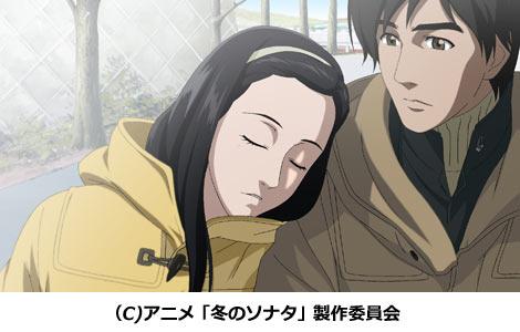 サムネイル アニメ『冬のソナタ』より