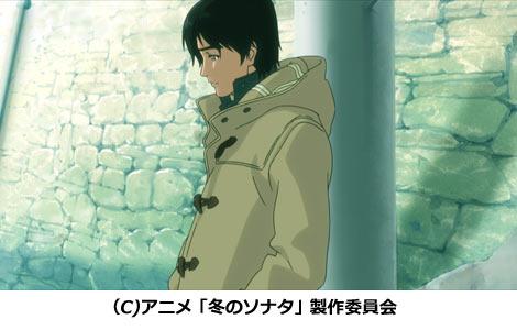 アニメ『冬のソナタ』より